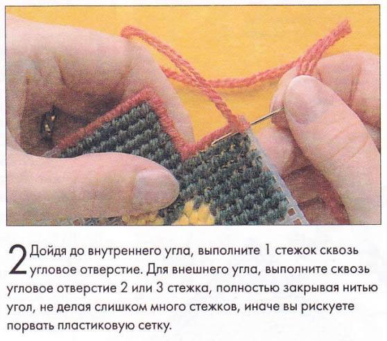 Как делать окантовку на вышивке 406