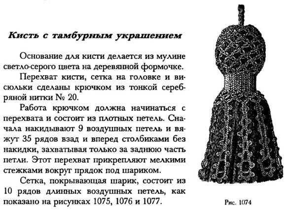 Будур Н. Полная энциклопедия