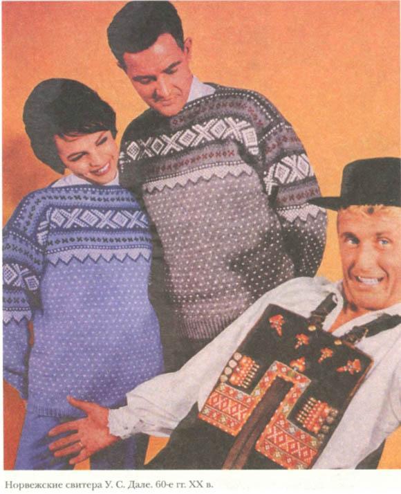 норвежский орнамент вязание спицами. свитера с норвежским рисунком.