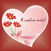 О любви и милые валентинки для вас