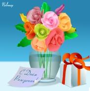 С Днем рождения. Букет роз