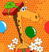 С Днем рождения! Жирафик
